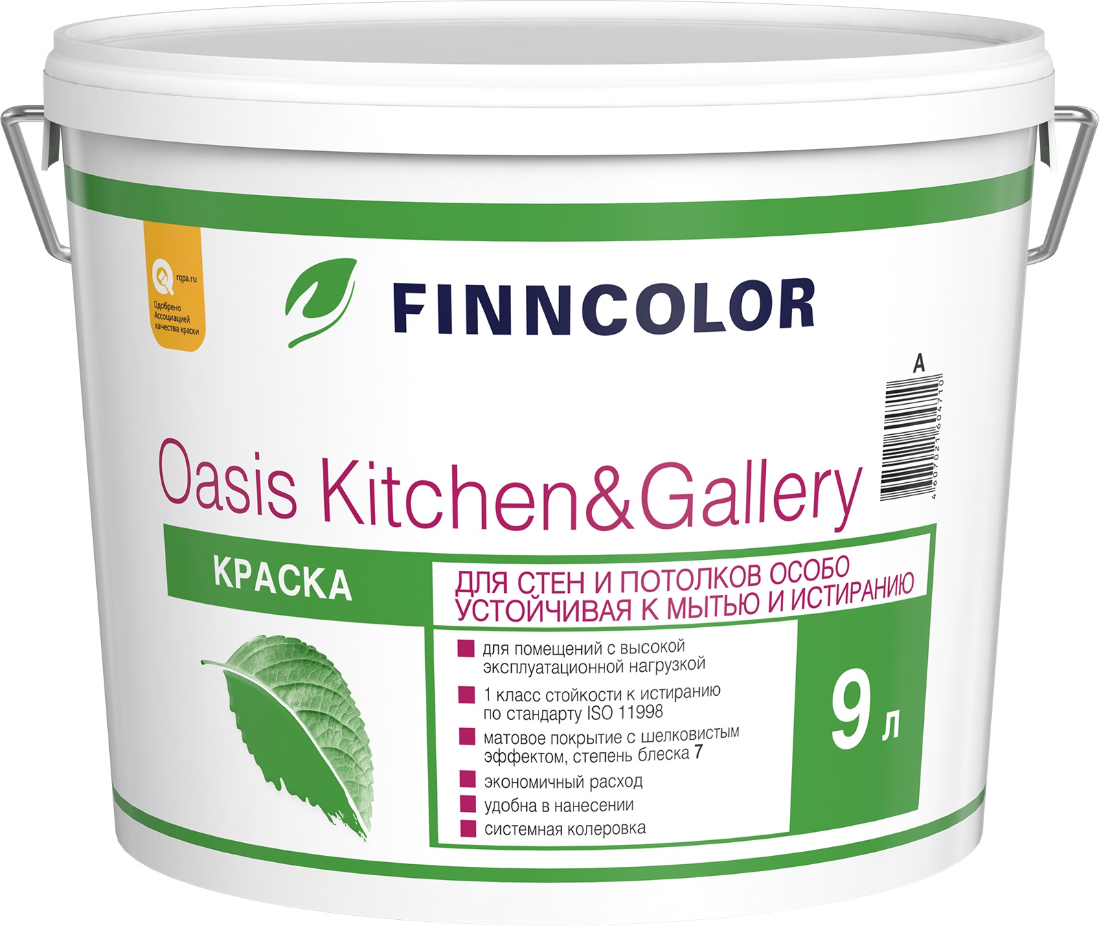 картинка Finncolor Oasis Kitchen&Gallery